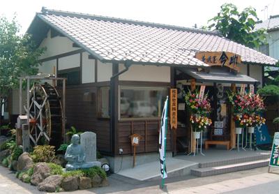 kimutoma1