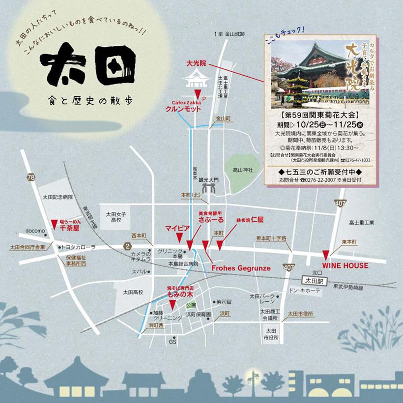 1004太田 背景合成