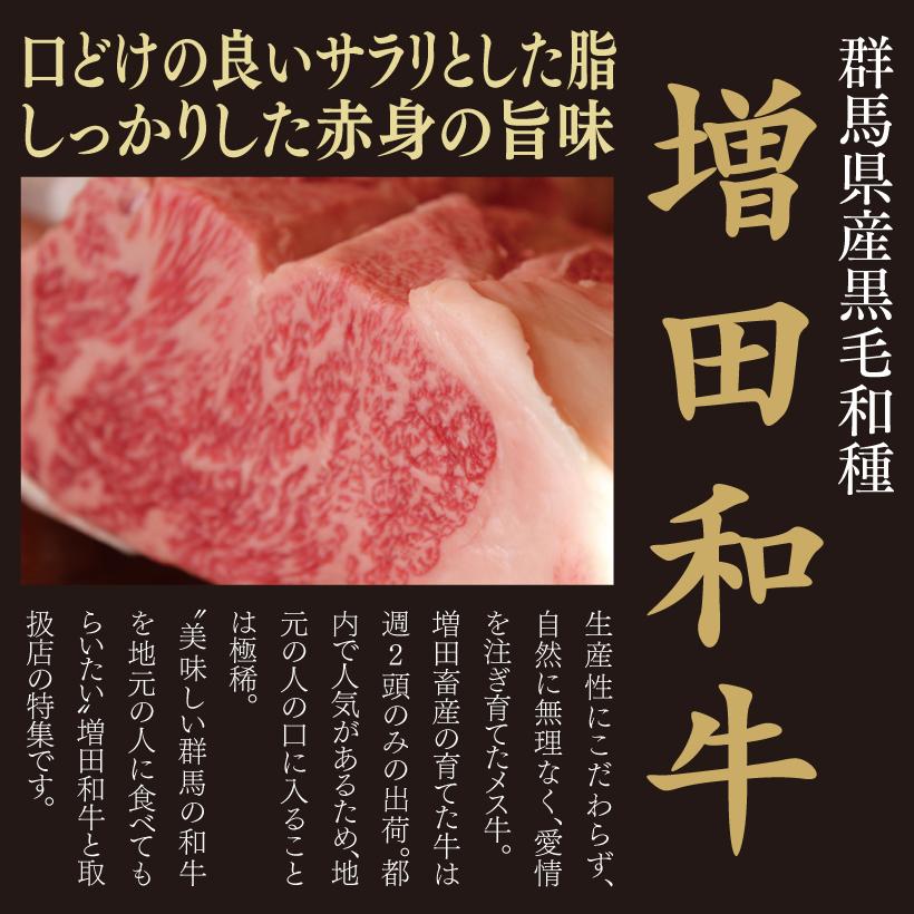 増田和牛_web題字