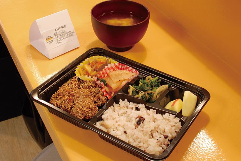 *給食風お弁当 480円(税込)