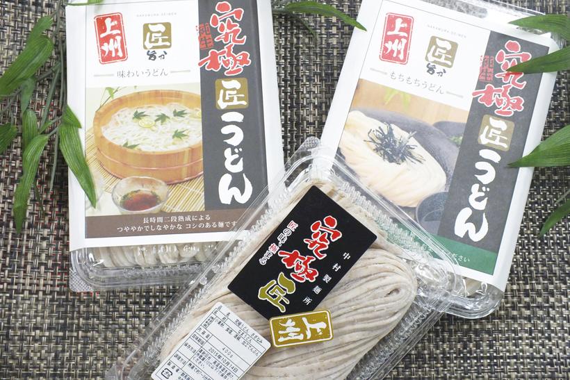*生麺500g 350円(税込)/半生うどん300g 380円(税込)