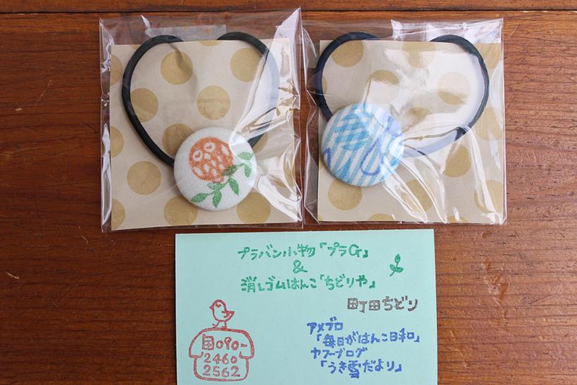*名刺 2,000円〜、ヘアゴム 200円〜