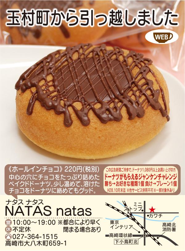 natas2