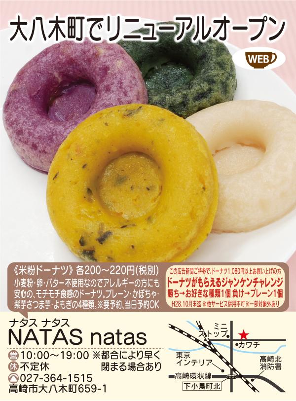 natas4