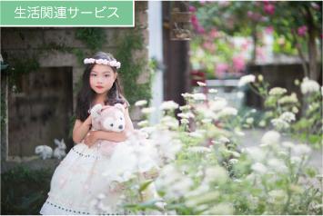 thumb_photostudioyoshii