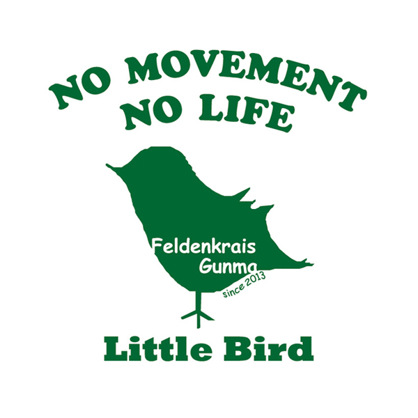 Little-Bird_logo_w