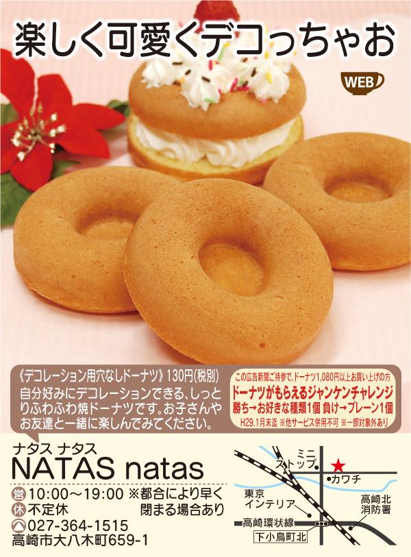 natas3_1