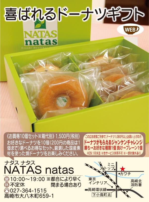 natas3_2