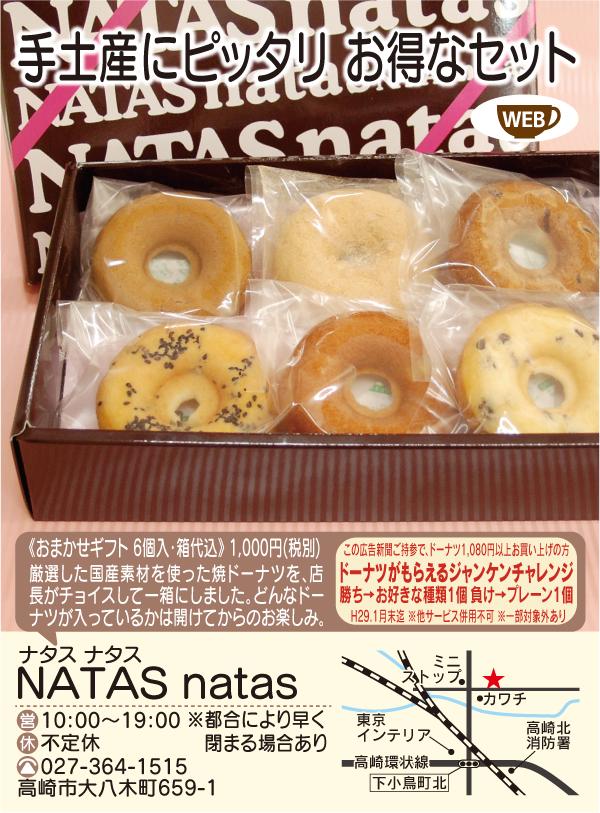 natas3_3