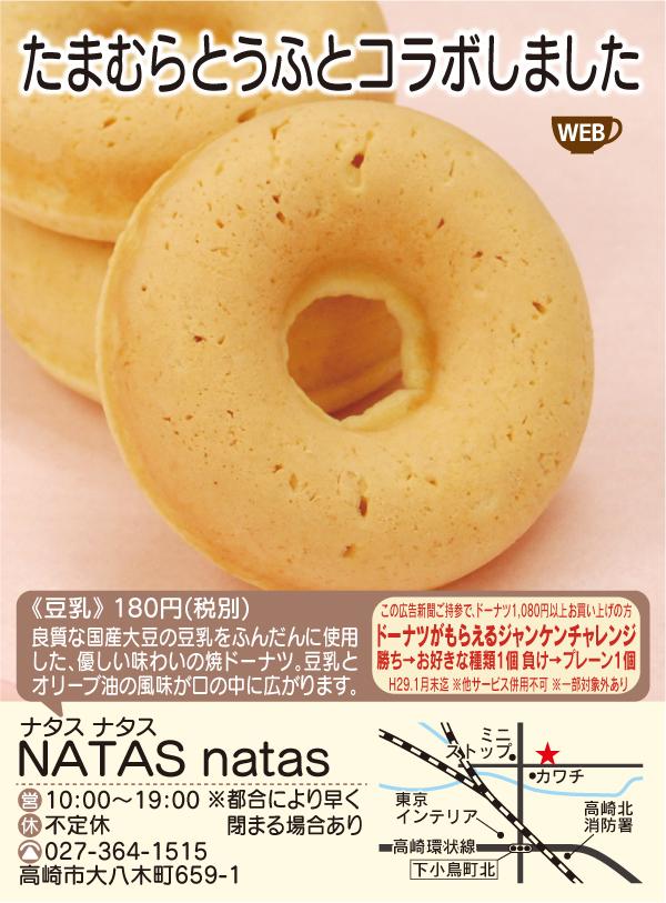 natas3_4