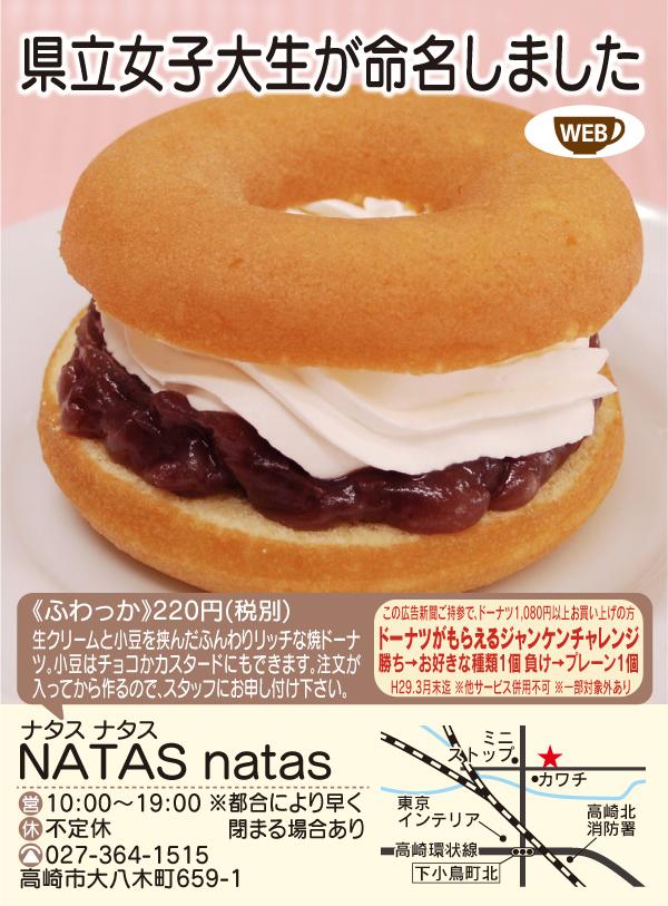 natas4_2