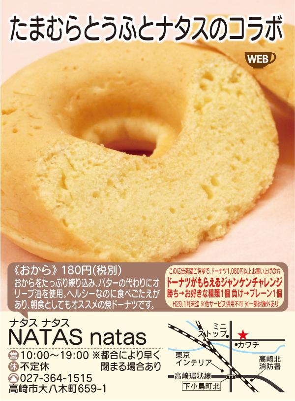 natas3_5