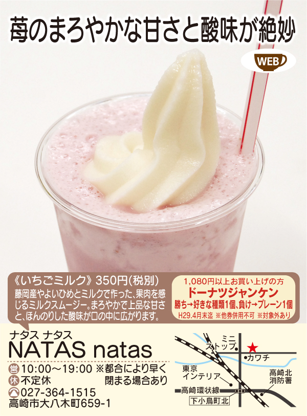 natas4_4b