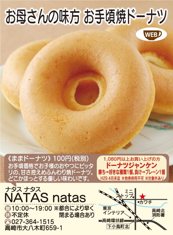 natas5_1