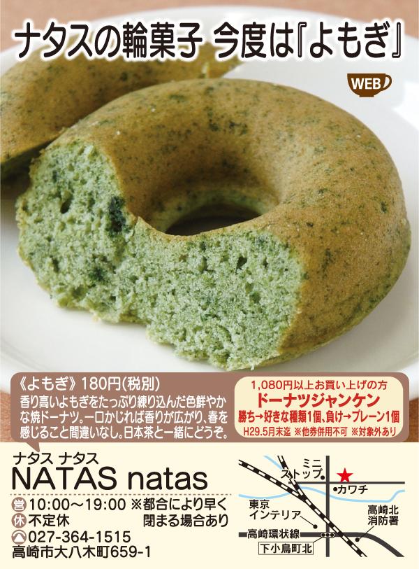 natas5_2