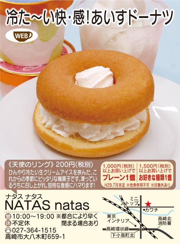 natas5_4