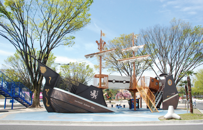前橋こども公園船の遊具