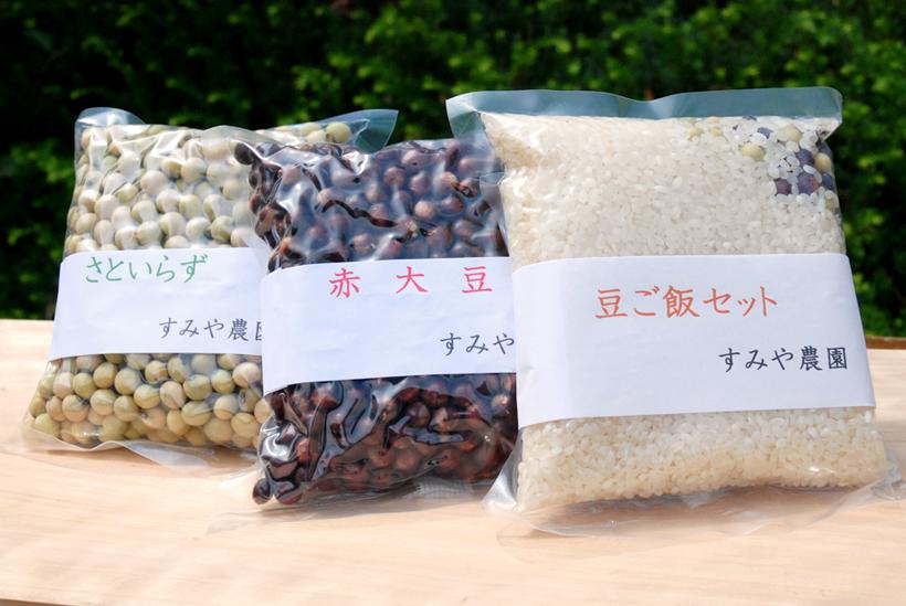 *さといらず(青大豆)・赤大豆…1袋300g 500円 豆ご飯セット…1袋2合 450円(税込)