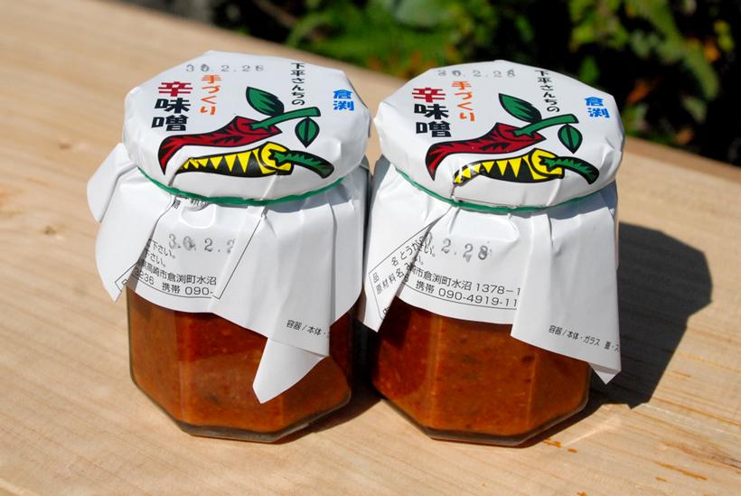 *7種の唐辛子を使った自家製辛味噌 1瓶550円(税込) ほどよい辛さと味噌の甘みでご飯がすすむ