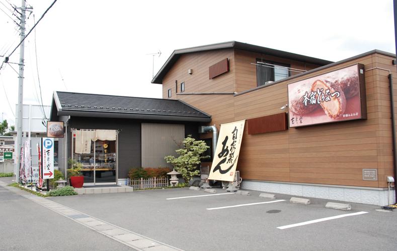 *店舗内観(前橋みなみ店)