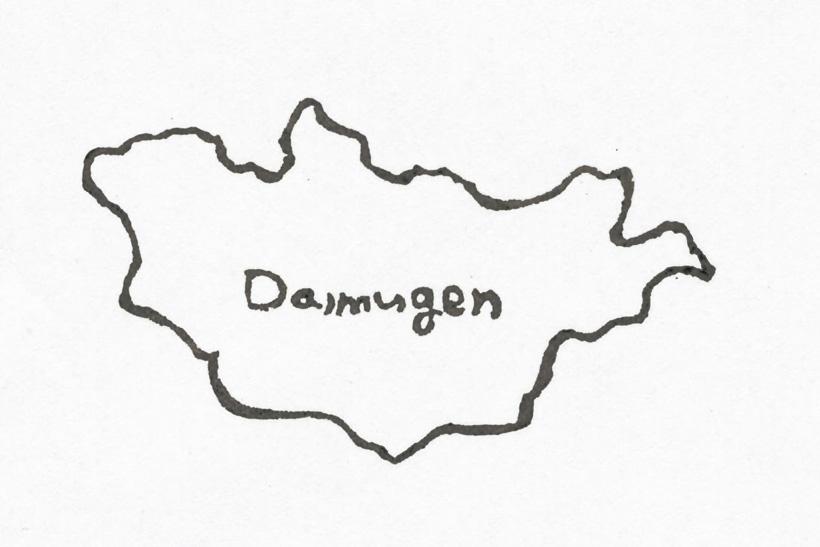 *Daimugen