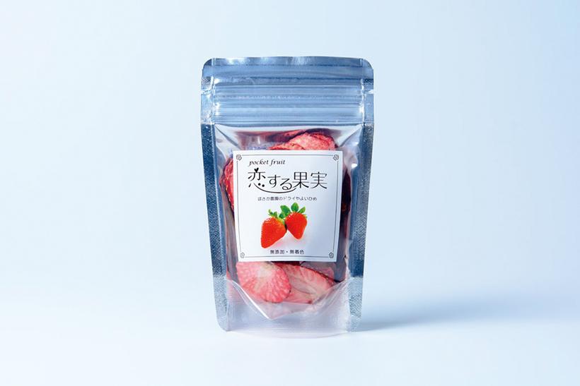 *「恋する果実」シリーズ いちごの加工品ドライやよいひめ