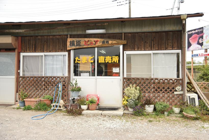 阿久沢ファーム直売所