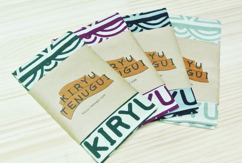 *「桐生の素晴らしさを伝える」をコンセプトに デザインされた「てぬぐいKIRYU」 ¥1,400(税込)