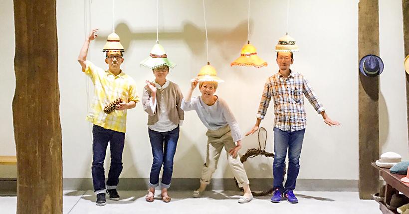 ランプと四人
