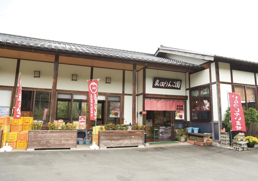 *真田りんご園直売所