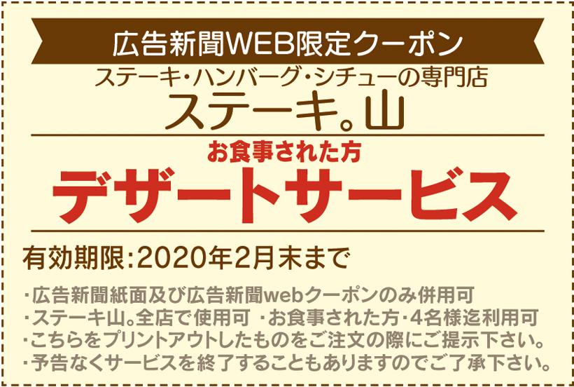 IKOI場_web