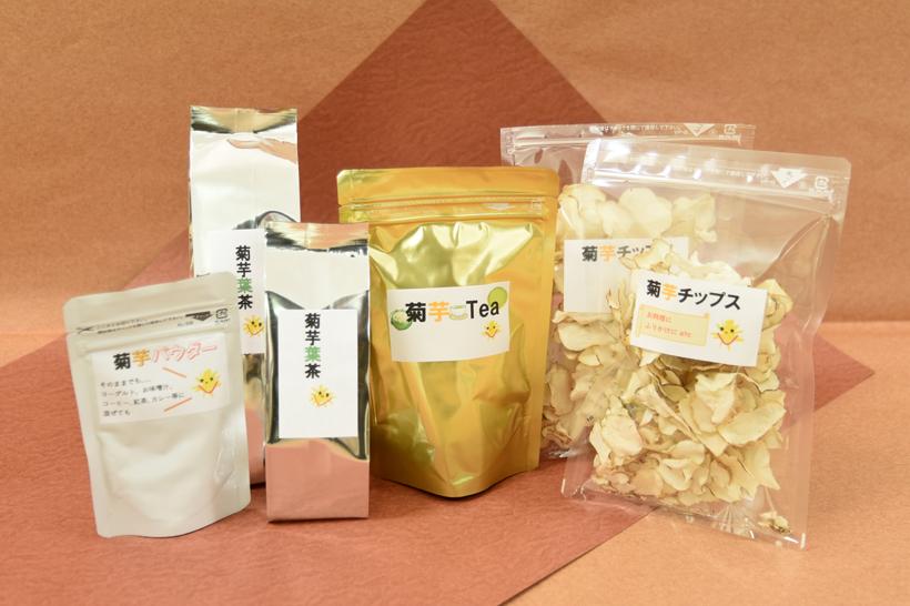 菊芋加工品