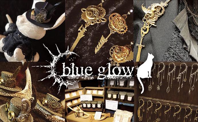 blueglowmeishi2J