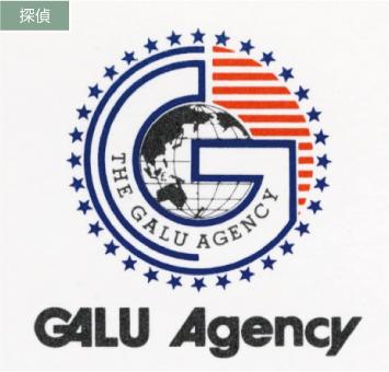 thumb_galuagency