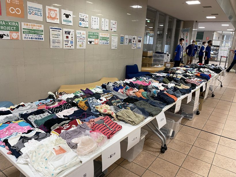 7月リュース譲渡会2